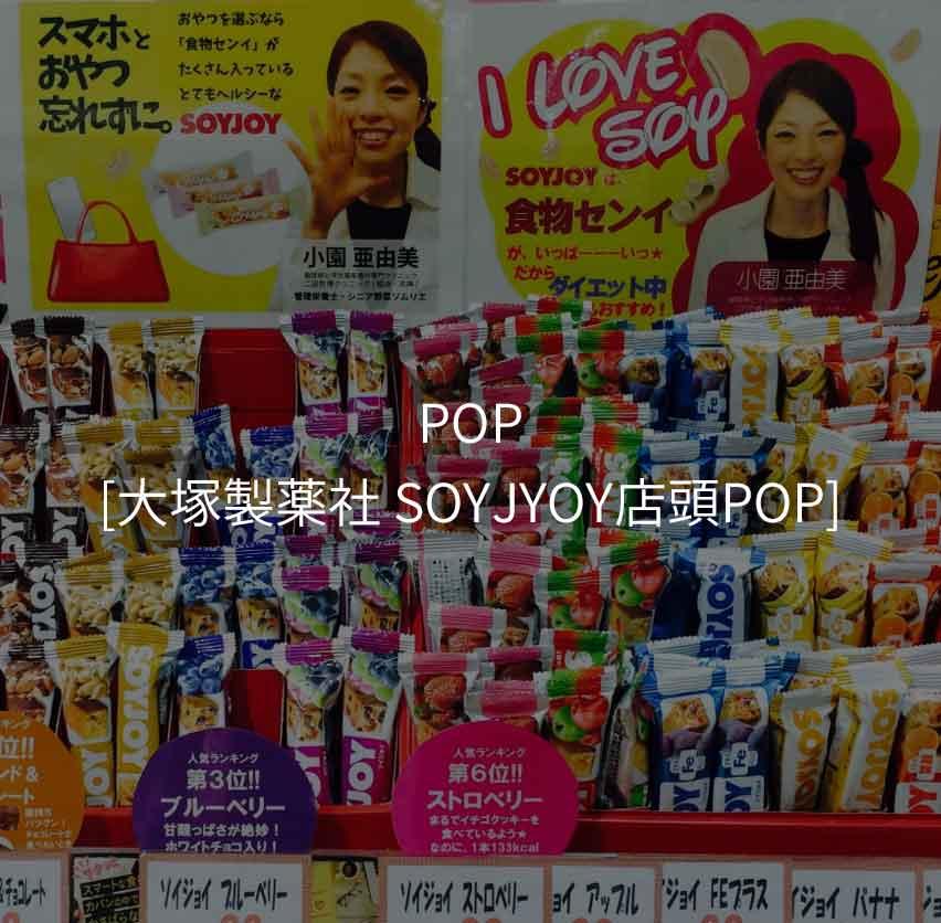 http://ayumi.kozono.info/images/photo09.jpg